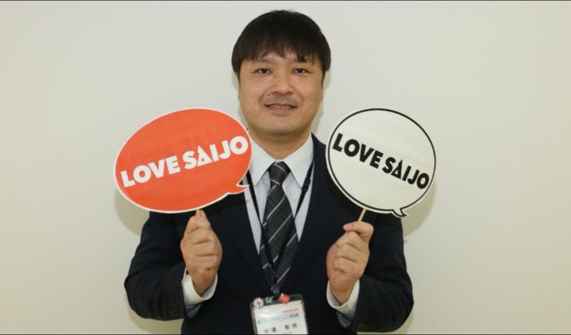 愛媛県西条市のファンクラブによる関係人口の取り組み 西条市役所 経営戦略部 シティプロモーション推進課